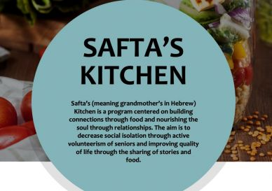 We are launching Safta's Kitchen and need your help!